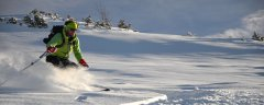 skitouren-skiplus
