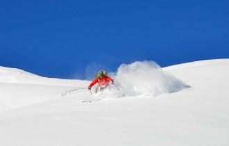 Ski Plus Saalbach Hinterglemm