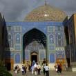 Imam Platz in Isfahan