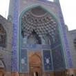Isfahan - Iman Meidan Platz
