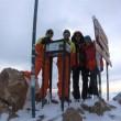 Point Lenana 4985 m